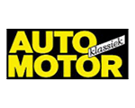 logo Auto Motor Klassiek