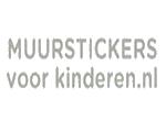 logo Muurstickersvoorkinderen.nl