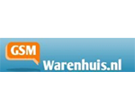 Logo GSMwarenhuis.nl