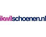 Logo Ik wil schoenen