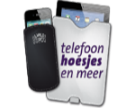 logo Telefoonhoesjes-en-meer.nl